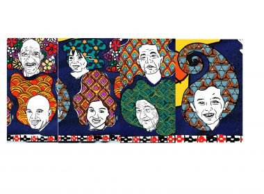 Artwork featuring people's faces.